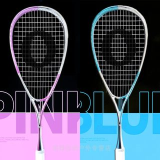 OLIVER Germany SPUTNIK full carbon squash racket to send player glue men and women light wall racket