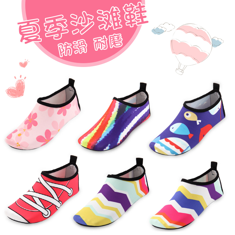 Men and women summer cartoon barefoot skin shoes anti-slip sports diving snorkelshoes beach swimming children
