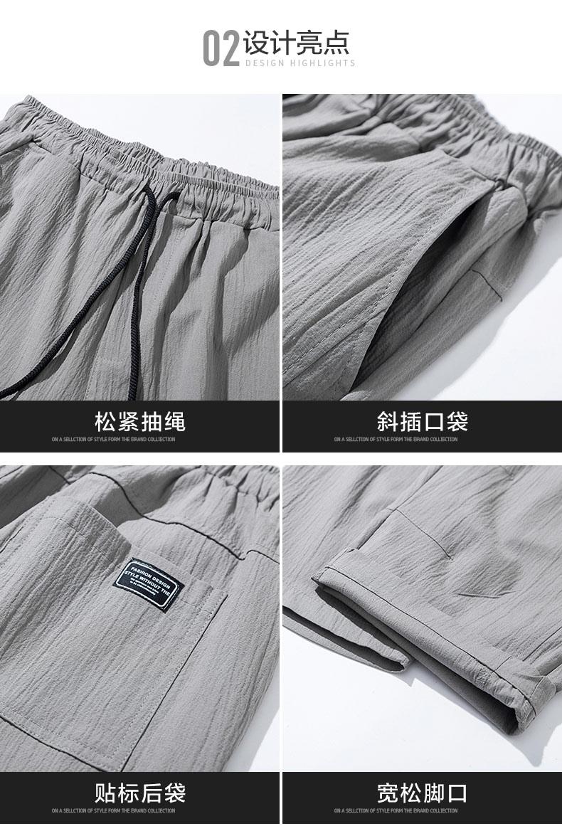 Cắt quần của nam giới lỏng Hàn Quốc phiên bản của xu hướng của mùa hè phần mỏng 7 quần mùa hè tám điểm thể thao và giải trí sáu điểm quần short