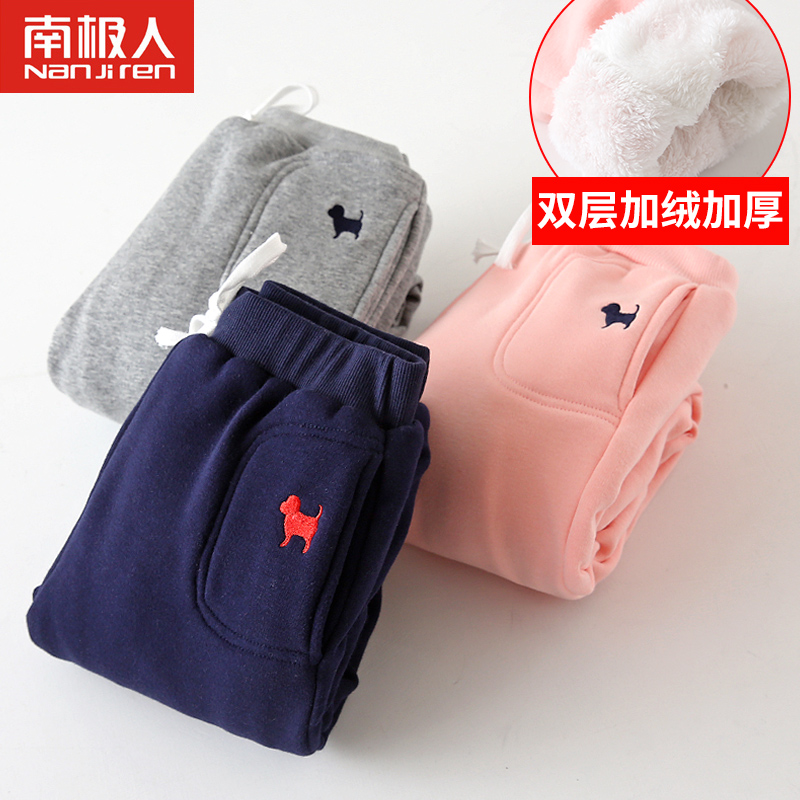 Girls pants 2018 new autumn and winter children plus velvet thickening baby warm boys casual wear sweatpants