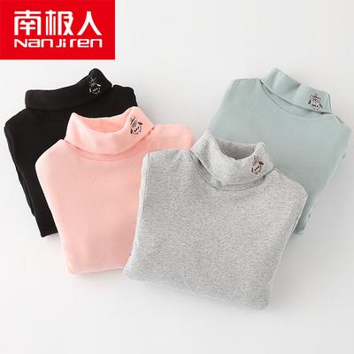 【南极人】秋季儿童高领纯棉打底衫
