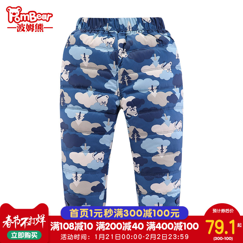 Bohum bear 2019 Winter new boy in the big boy white duck light warm camouflage feather pants children trousers