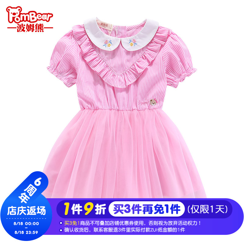 Bohm bear children's clothing 2019 summer new children's style dress in the Big child princess dress girls fluffy yarn