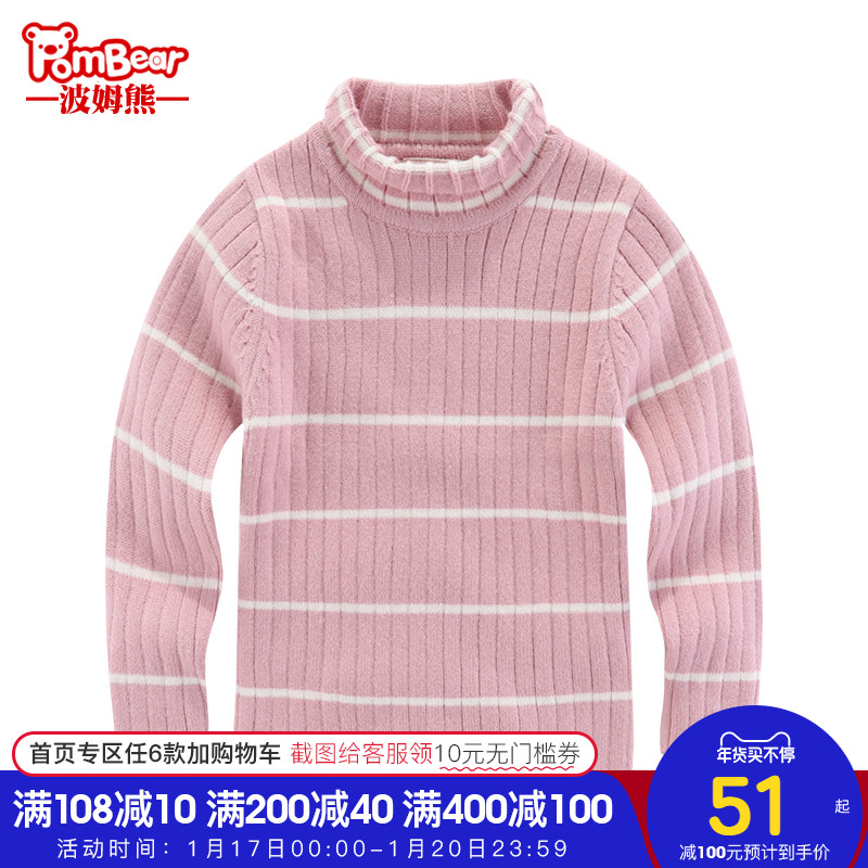 Bohum bear 2019 autumn new Korean version of the semi-high-necked children's sweater baby girls sweater bottoming shirt