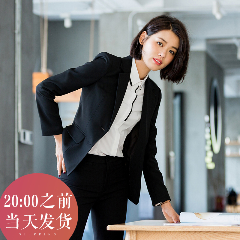 f7281a08ca1 Suit Suit female spring and autumn 2019 new fashion temperament skirt  overalls career college students interview dress