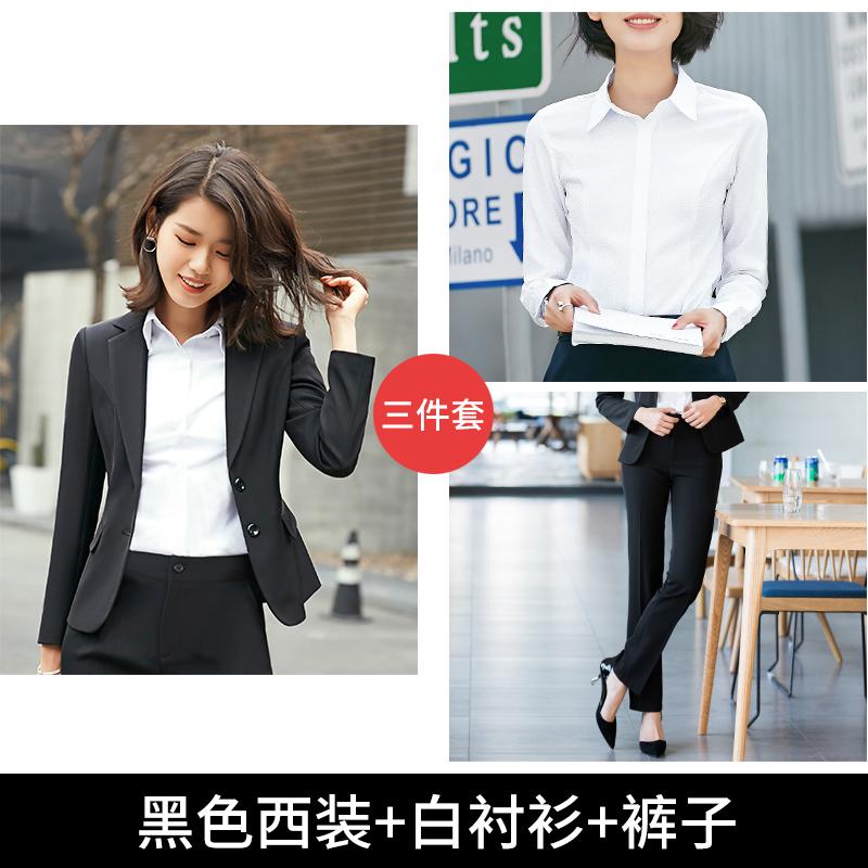 Цвет: Черный белый костюм + рубашка + брюки