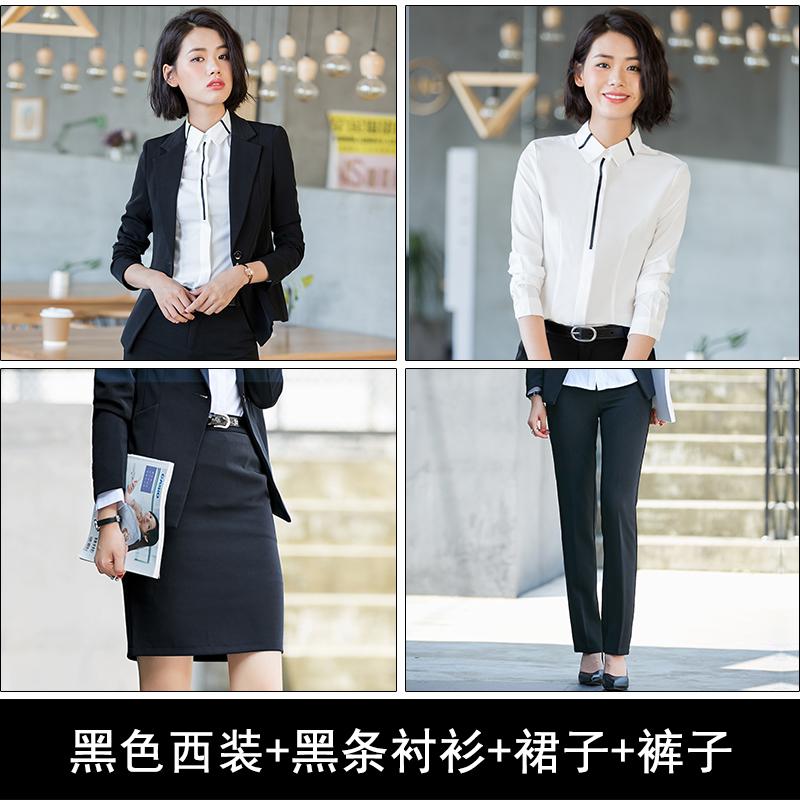 Цвет: Черный костюм+черная полоса+группа+брюки