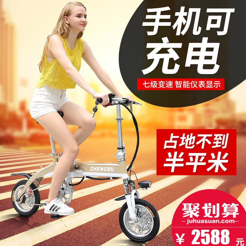 正步折疊電動車鋰電池14寸代駕助力自行車女士迷你型成人小電瓶車