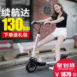 正步电动滑板车锂电池代驾成人迷你电动车折叠车小型代步车自行车