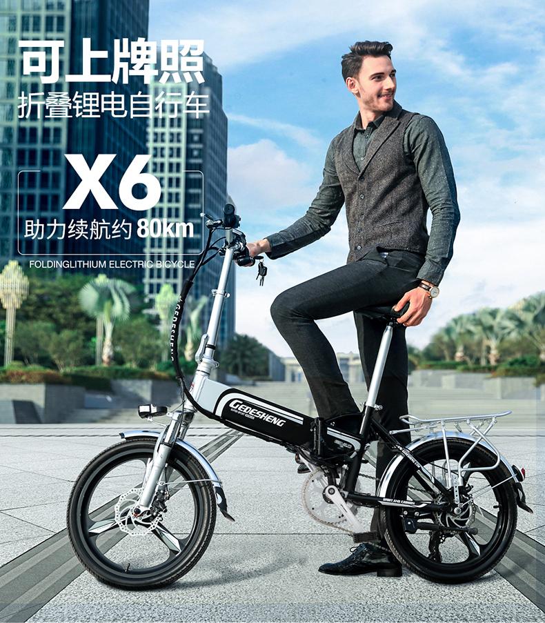 正步电动自行车怎么样,质量很差不要单看表面,亲身使用经历评价