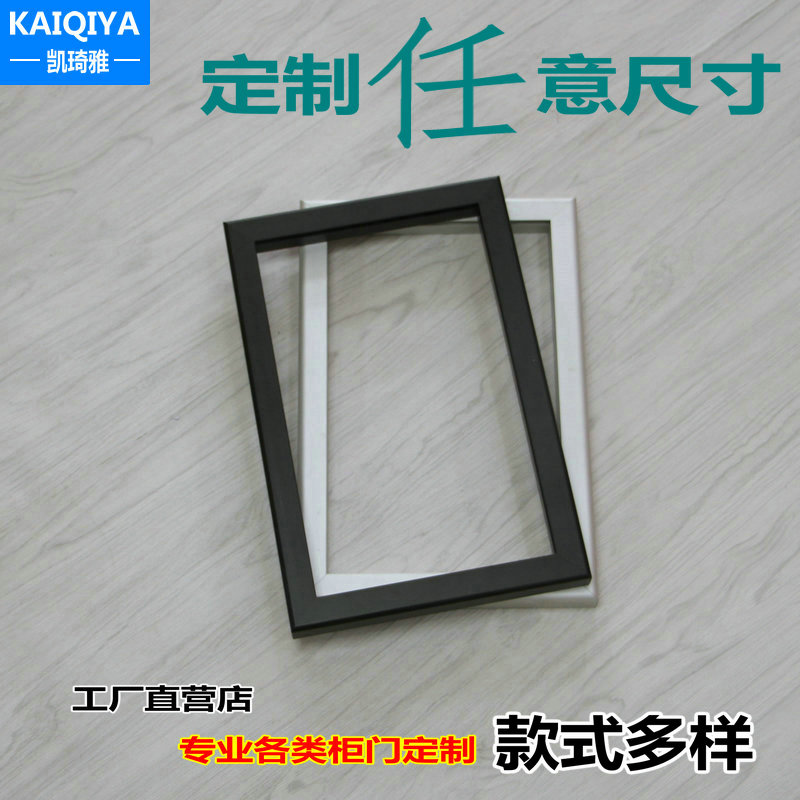 Aluminum Alloy Door Cabinet Door Frame Aluminum Frame Glass Door