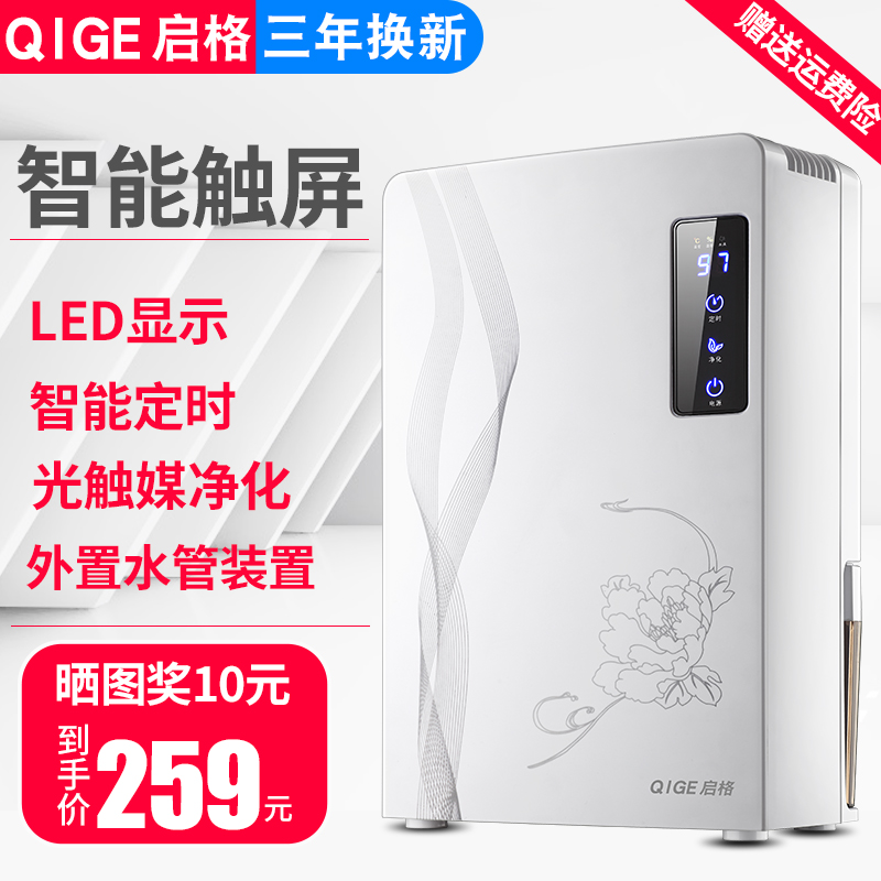 啓 dehumidifier home dehumidifier bedroom mute basement small dehumidifier dehumidifier 溼 dehumidifier