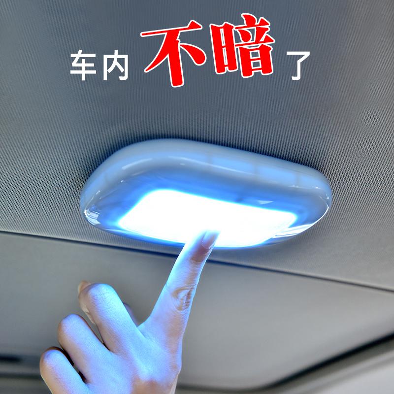 ✅汽车阅读灯led车内灯免改装车载后排照明灯后备箱车厢室内吸顶灯