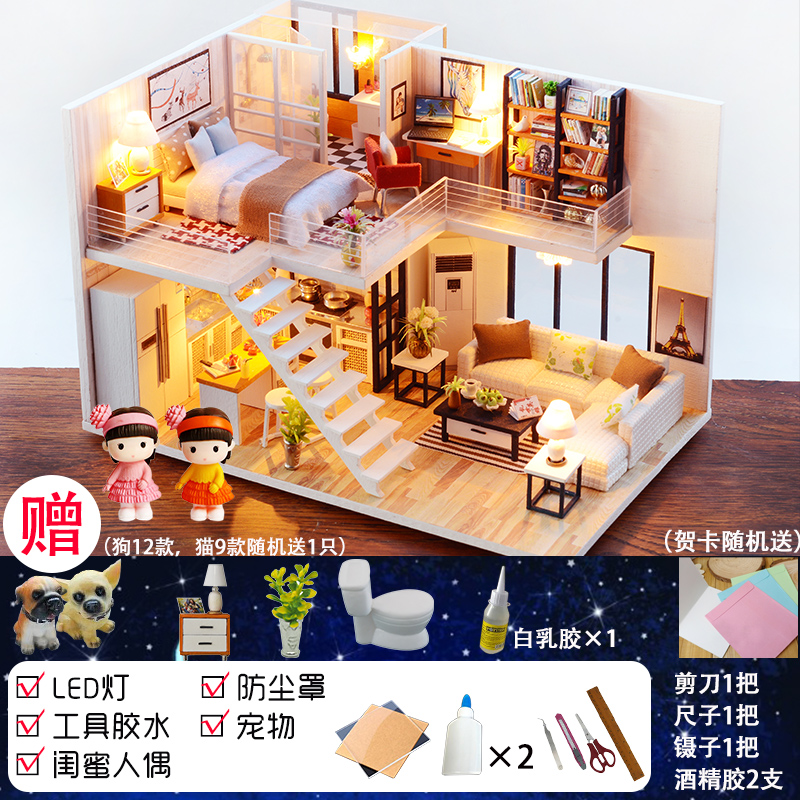[Spot is issued] elegant + LED lights + pet + dust cover + girlfriends doll