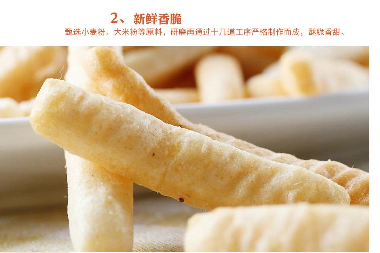 【满99减50】亲亲鲜虾条休闲膨化零食品46g*4包原味非油炸美味特5张