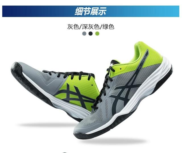 USD 154.11] ASICS ASICS 2017 Fall Winter GEL TACTIC