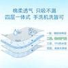 Baby Isolation pad Waterproof Breathable Washable cotton Super newborn Child Baby Menstrual Large aunt Small mattress