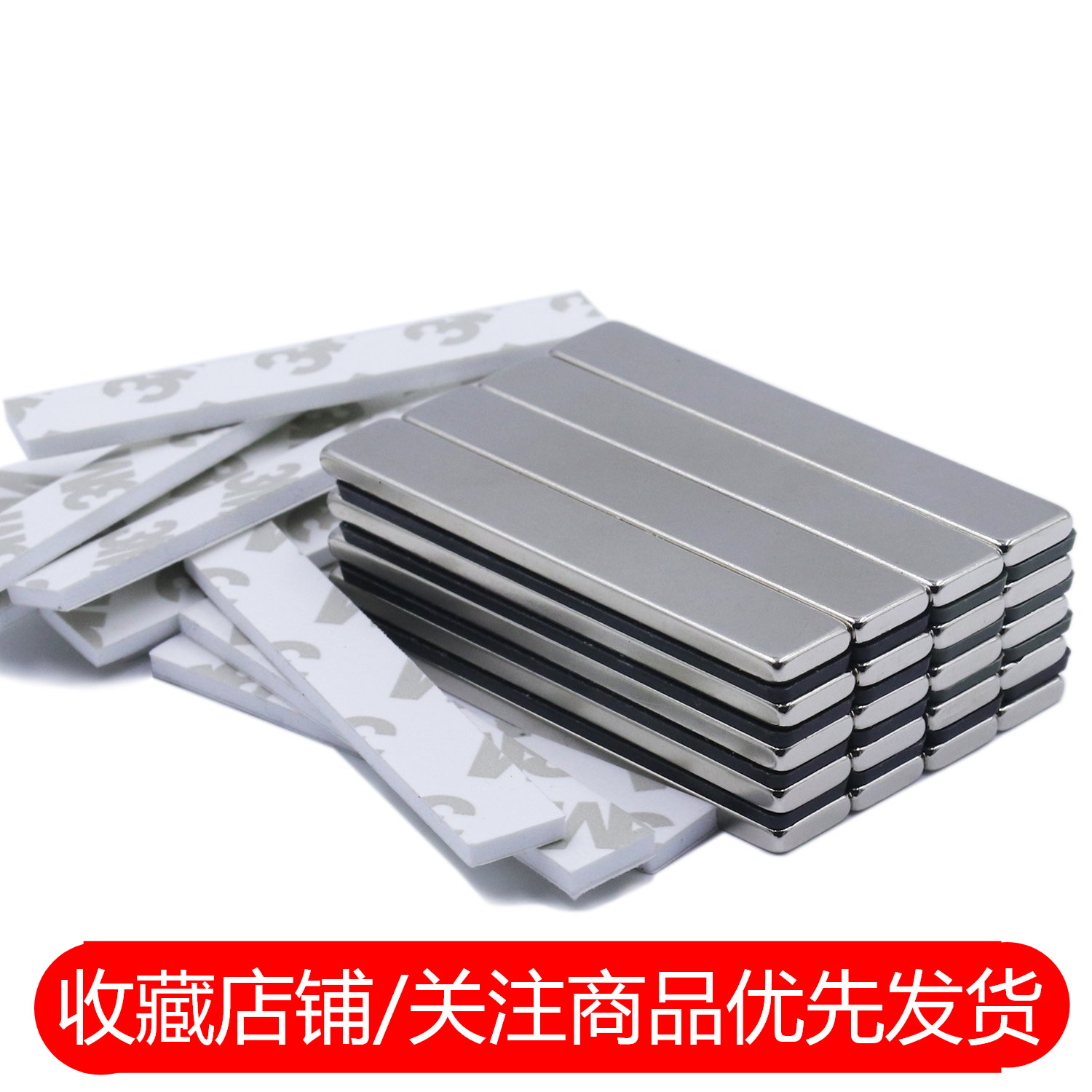 Magnet strong magnet absorber strong high-strength bar 50 x 10 thickness  2/3/4/5 absorbent iron stone rectangle