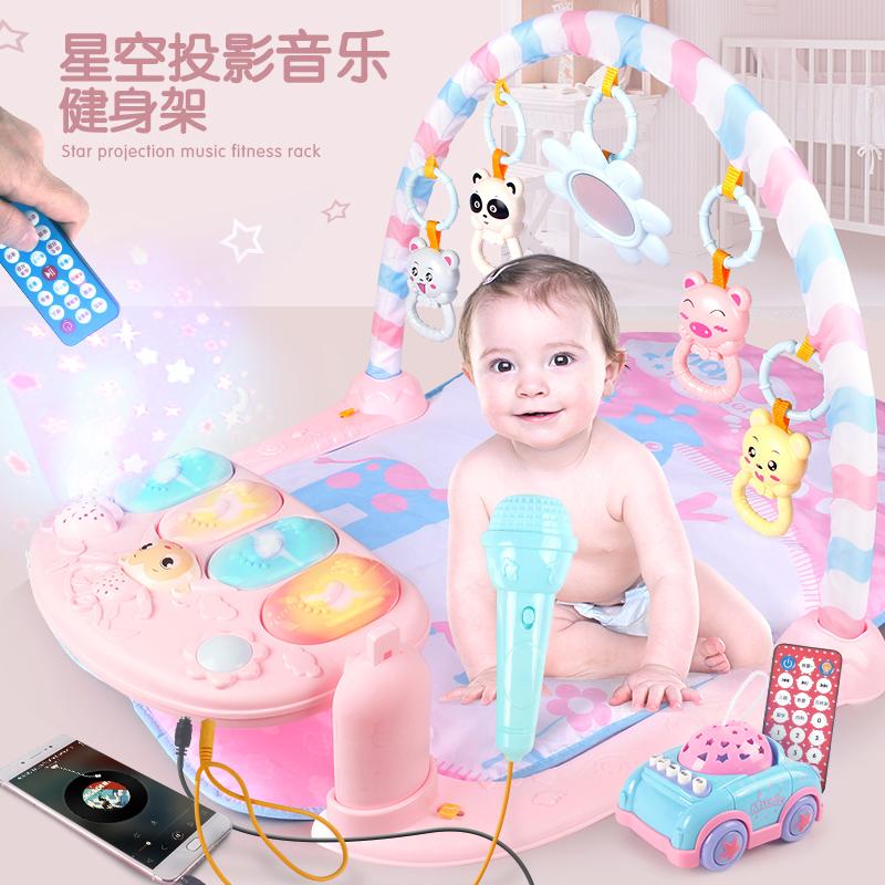 婴儿玩具0-1岁音乐脚踏钢琴健身架器新生宝宝游戏毯玩具3-6个月12