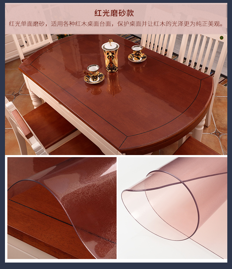 防水软质玻璃透明桌布餐桌塑料茶几垫桌布防油免洗磨砂水晶板详细照片