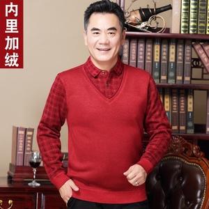 Người đàn ông trung niên của quần áo cộng với nhung áo sơ mi dày cổ áo len trung niên cha nạp áo lớn màu đỏ năm nay kích thước lớn
