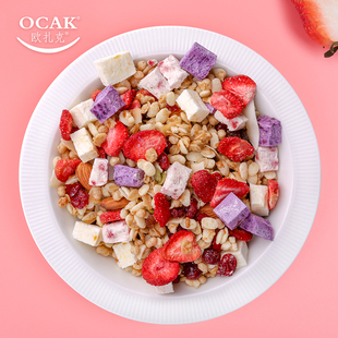 [take two pieces] ozak fruit and nut cereal 800g