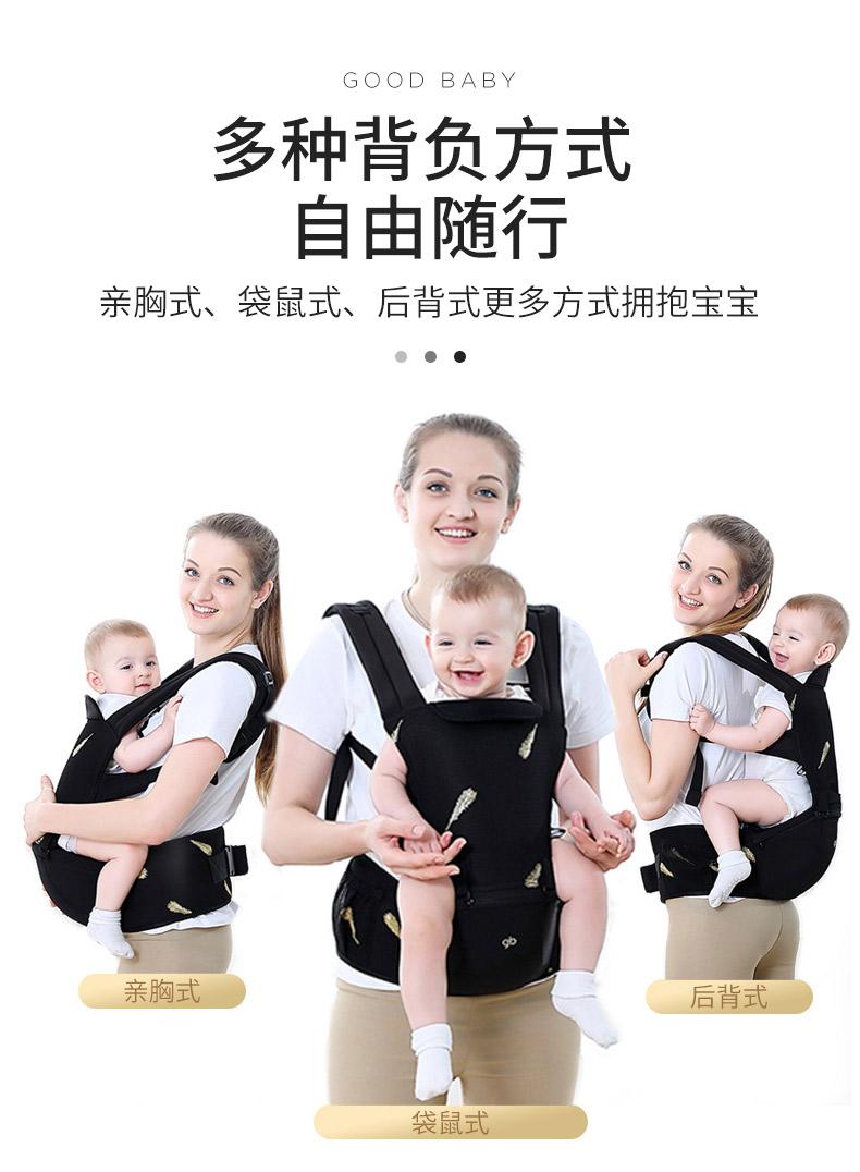 好孩子腰凳婴儿抱婴袋护腰款坐凳多功能轻便四季前抱式宝宝抱娃神器详细照片