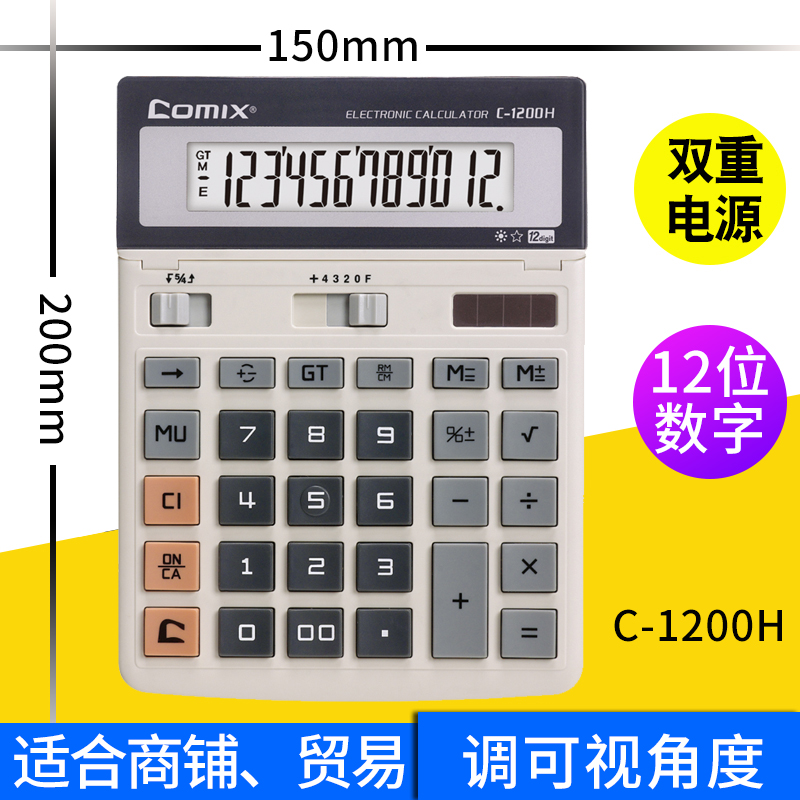 Adjustable Viewing Angle C-1200h Non-voice Model (pen And Battery)