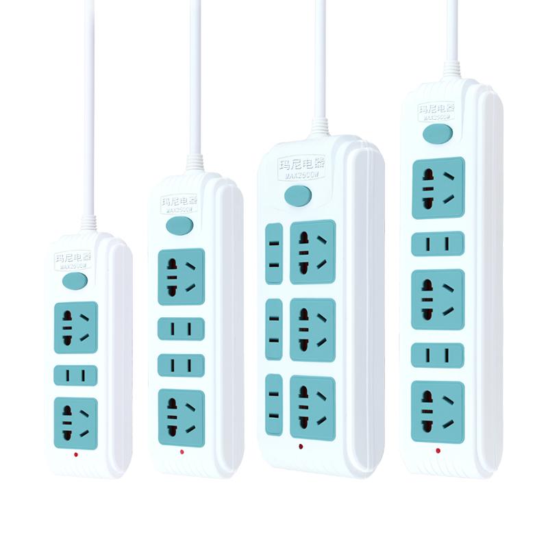 玛尼电器插座带线插排带开关六位插线板长线接线板3米5米有线排插