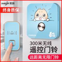 Дверь [铃] без [线家用] дверь [玲不用电一拖二遥控电子智能电池病人老人呼叫器]