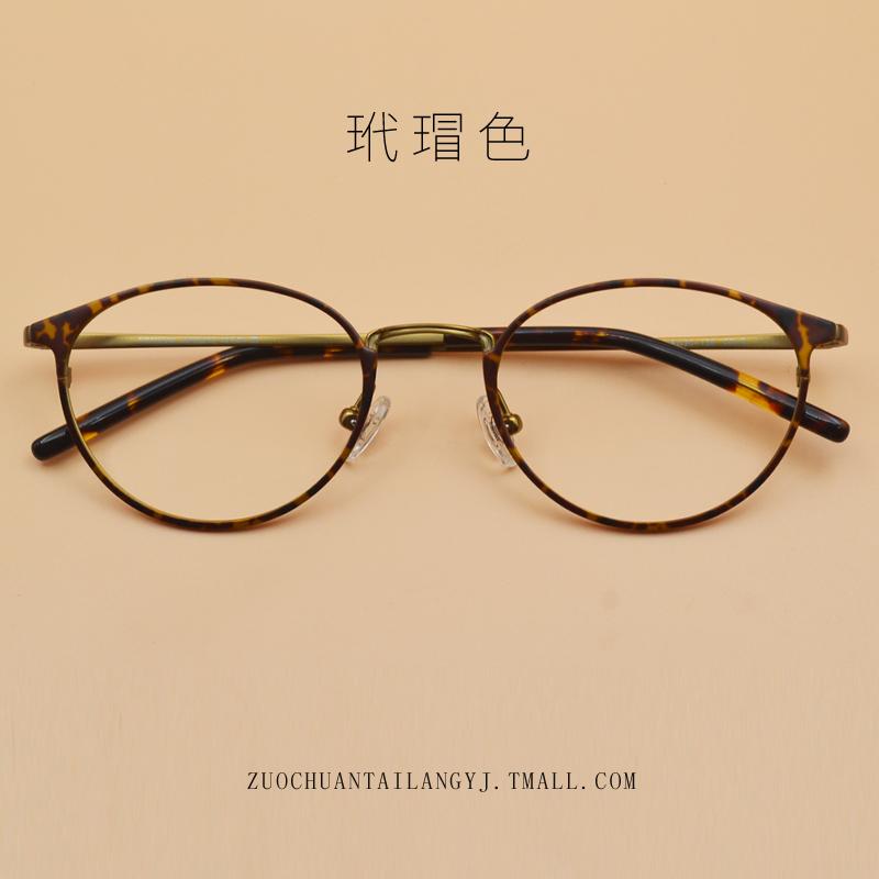 bd4f406052e Korean version of the retro pure titanium glasses frame male full frame  height myopia small face ultra-light glasses frame female oval glasses