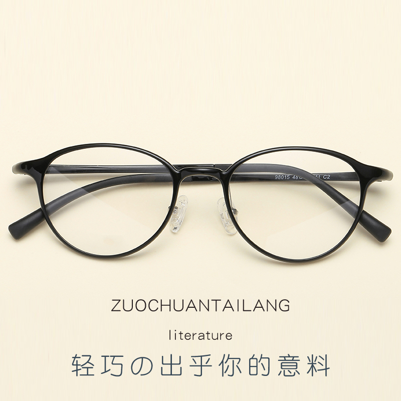 b96014a00f0d Round eyes frame frame female tide Korean cute little face glasses myopia  with a high degree of retro literary small fresh