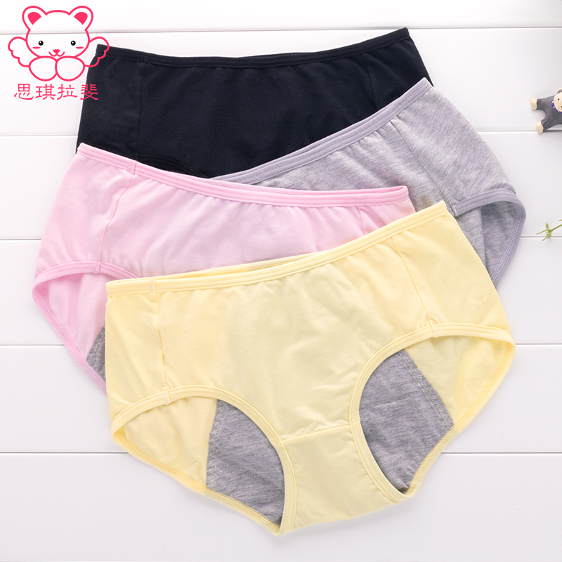 f03d3a2df888 ... underwear menstrual leak-proof children children menstrual menstrual  physiotherapy pupil 10-. Zoom · lightbox moreview · lightbox moreview ·  lightbox ...