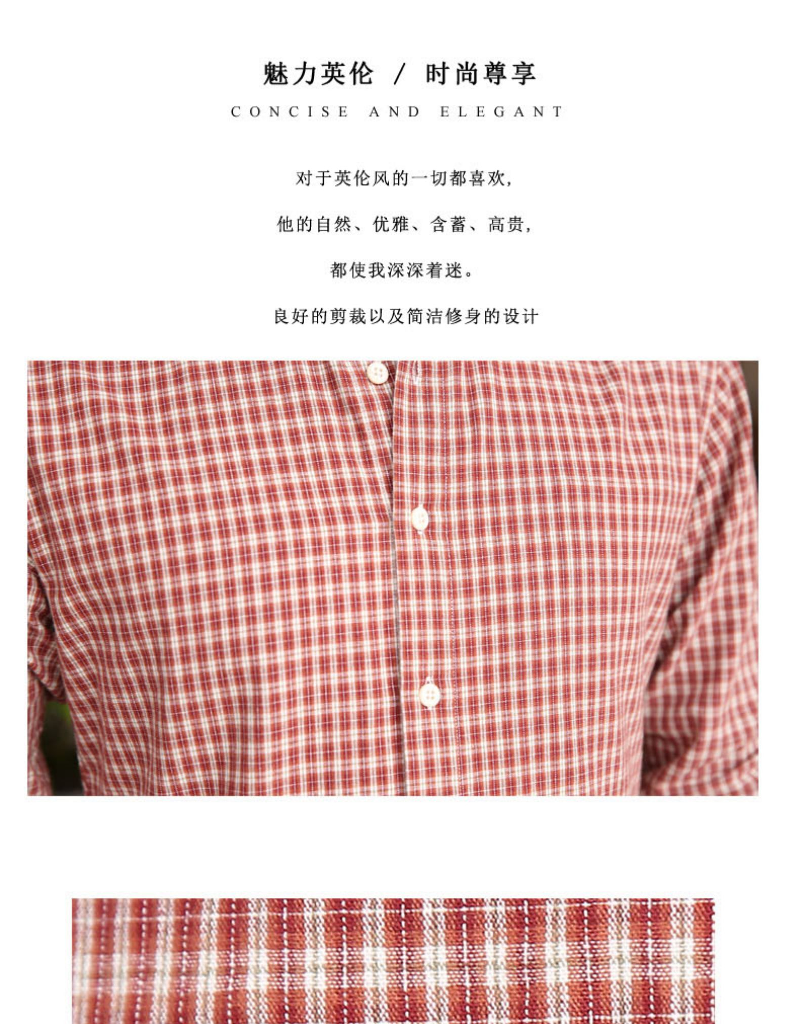 Pure cotton small plaid shirt men's long-sleeved Korean version of the tide brand casual inch clothes spring men's slim handsome shirt jacket 48 Online shopping Bangladesh