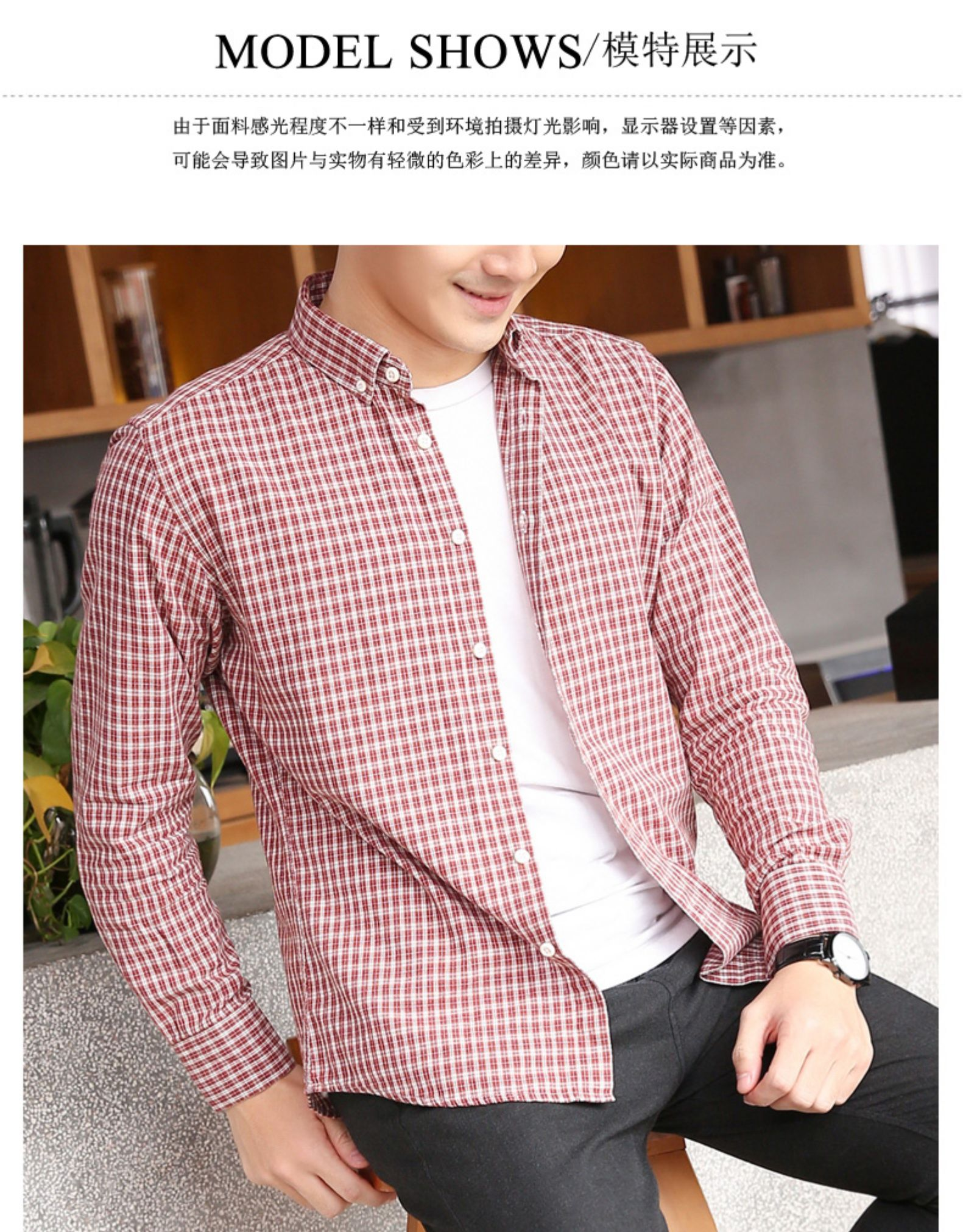 Pure cotton small plaid shirt men's long-sleeved Korean version of the tide brand casual inch clothes spring men's slim handsome shirt jacket 55 Online shopping Bangladesh