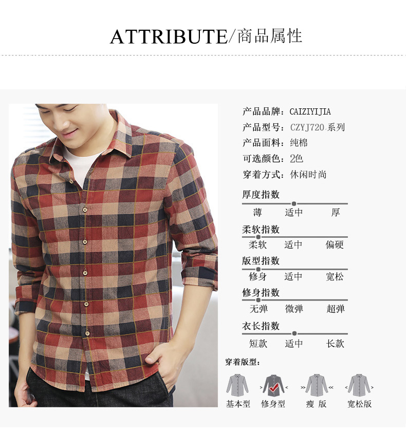 Autumn pure cotton lad shirt men's Korean version of the trend autumn fashion slim long-sleeved shirt men's handsome jacket 50 Online shopping Bangladesh