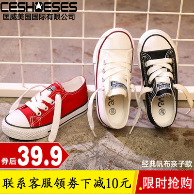 Children's canvas shoes girls shoes 2021 spring and autumn new small white shoes boat board shoes baby cloth shoes