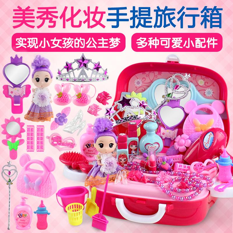 Северная америка ребенок составить статья принцесса составить коробка живая домой домой девочки игрушка установите девушка неядовитый ребенок 3-56 лет