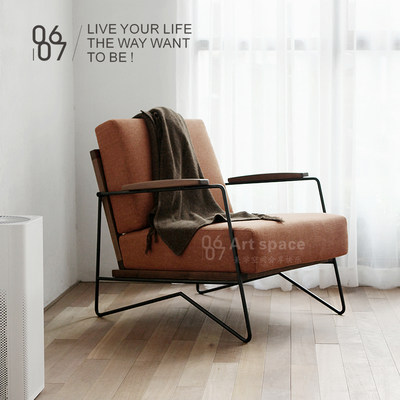 0607- v single chair original INS in the style of the sea, black peach solid wood casual chair single chair sofa