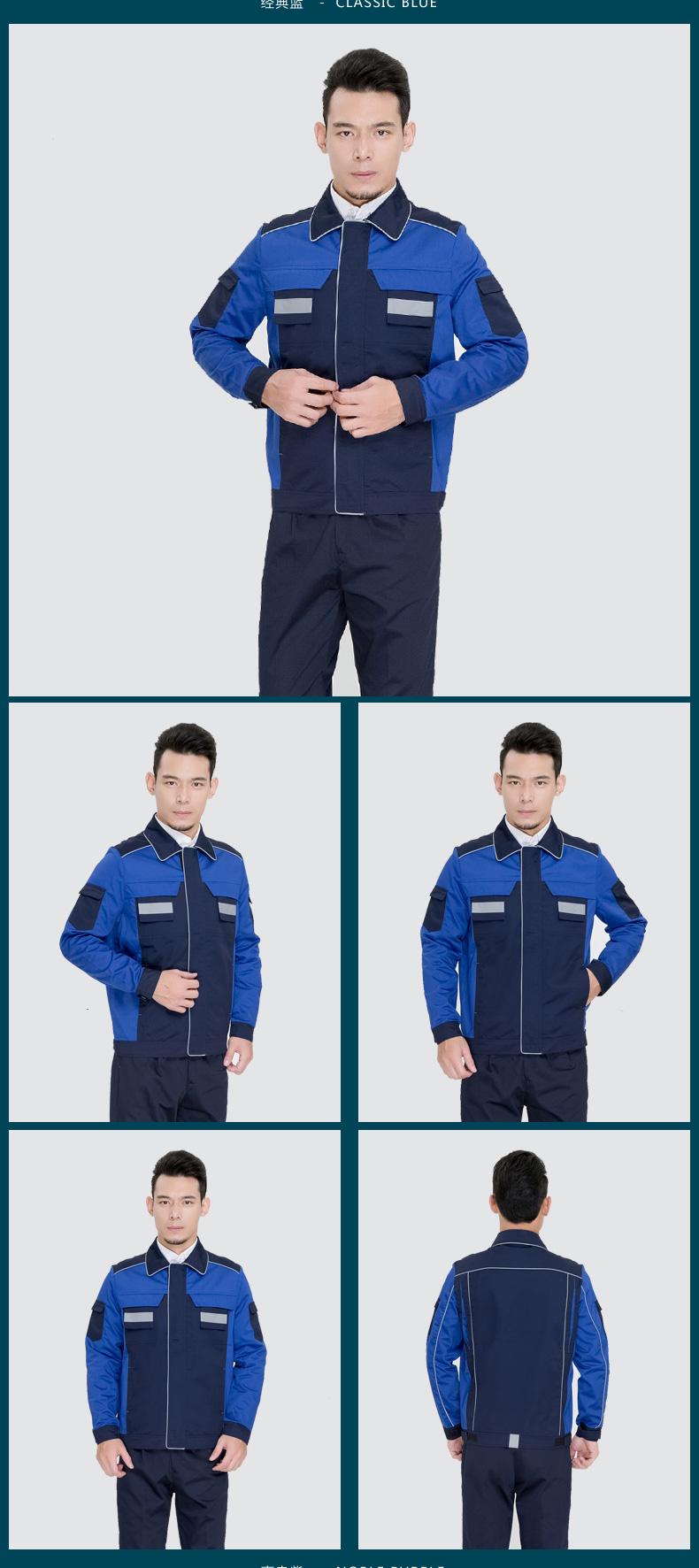 藍色防靜電工作服