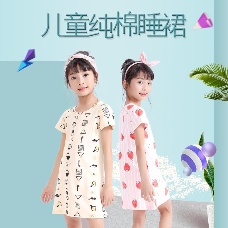 女童短袖睡裙儿童纯棉睡衣薄款公主小女孩可爱女宝宝小孩夏季春秋