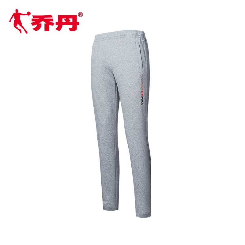 6babef61501 Jordan pants pants 2019 autumn new absorbent breathable sports pants  knitted casual pants slim pants female
