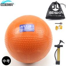 Beska Q001 2KG 1kg