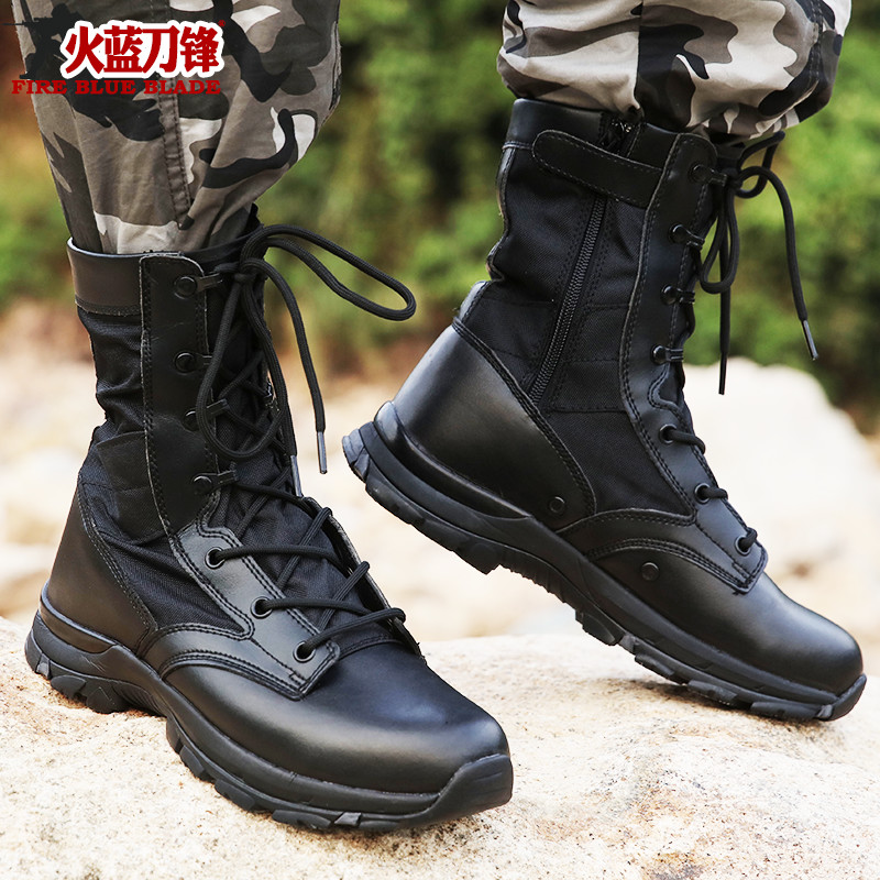 Fire blue blade ultra light 07 combat boots men spring and summer  breathable combat boots shock 5fc476456898