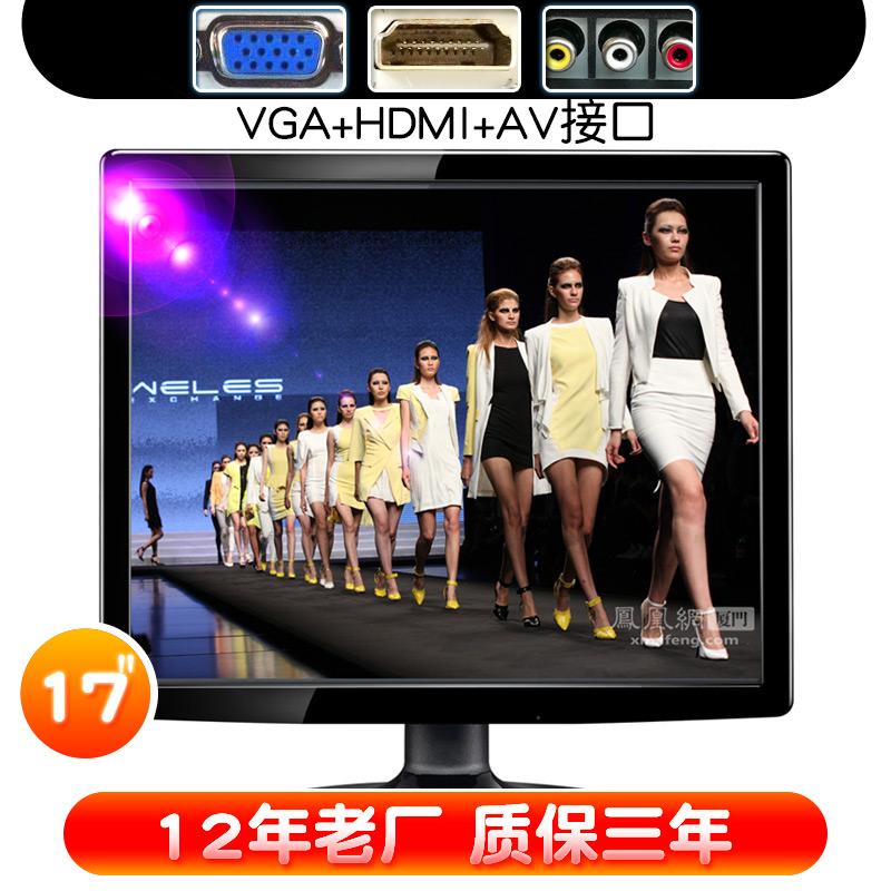 Цвет: 17 совершенный экран ТВ цунь