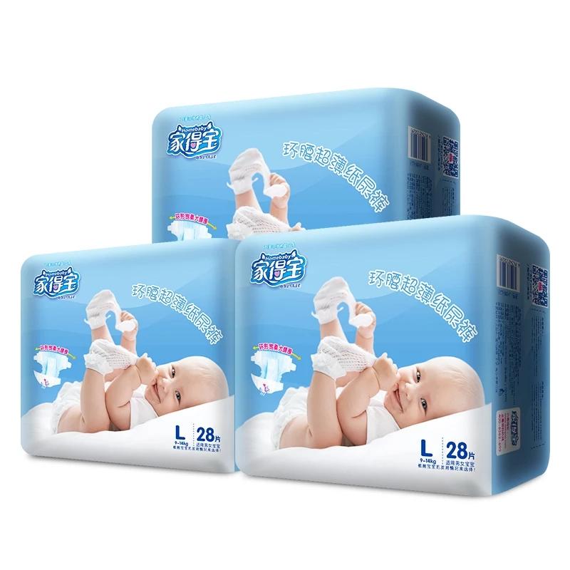 家得宝超薄透气纸尿裤新生婴儿男女宝宝尿不湿大码L84片SMXL码_淘宝优惠券