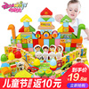 Children's building blocks 3-6 years old puzzle boy 1-2 years old baby girl baby assembled 7-8-10 years old wooden toys
