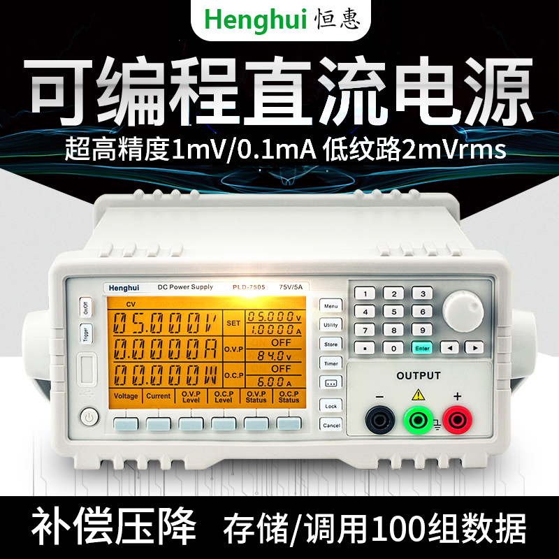 Programmable DC linear power supply Automation Laboratory aging power  supply 30V-120V 10A constant current regulator