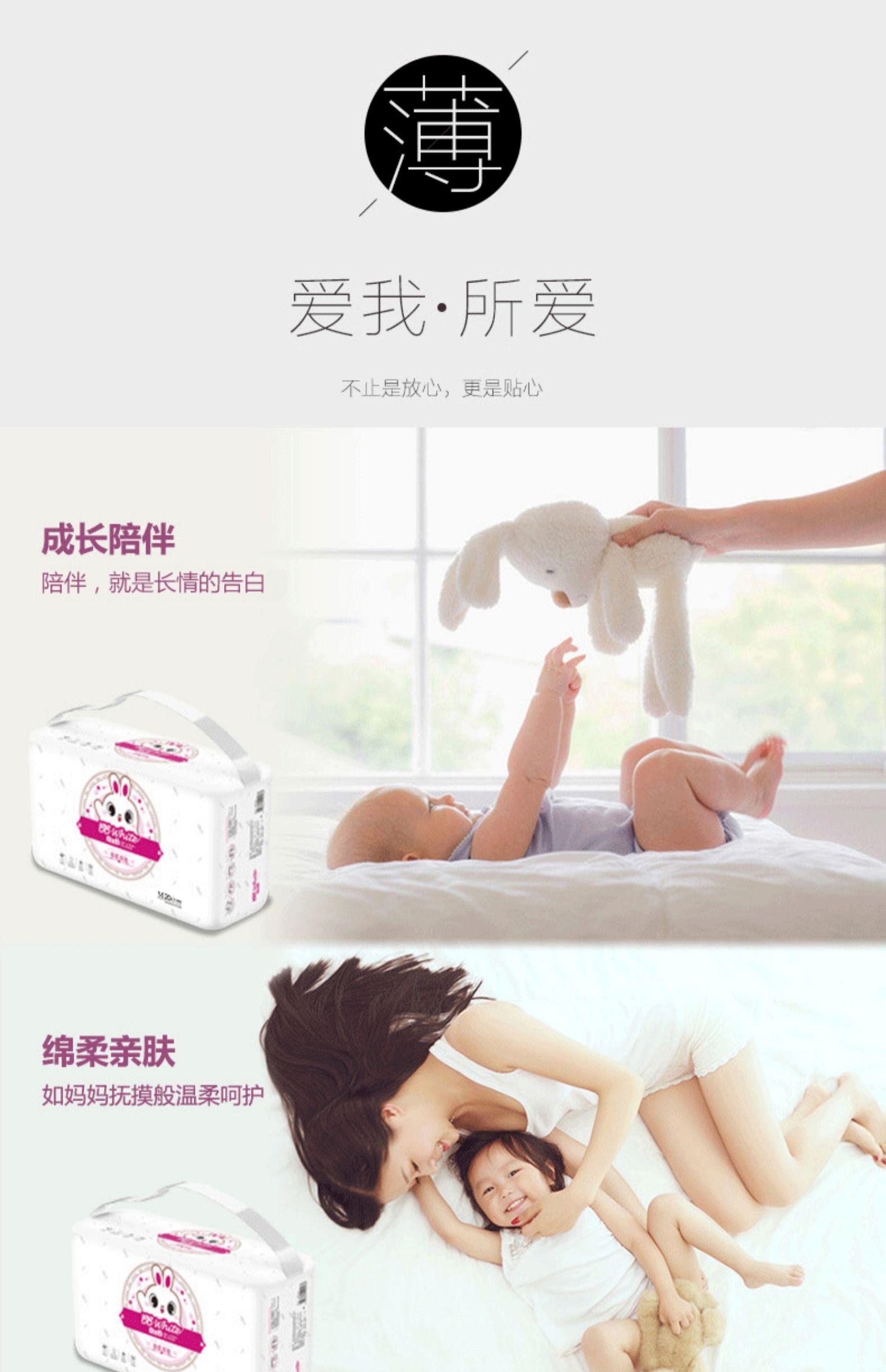 【白小白】婴儿纸尿裤S码22片