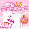 White and white urine is not wet soft thin breathable diapers autumn comfortable dry newborn baby S/M/L/XL baby diapers